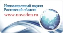 Инвестиционный портал РО